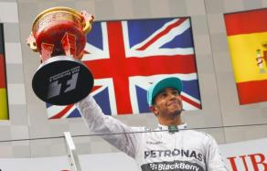 Lewis Hamilton/ lainformacion.com