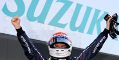 Sebastian Vettel en Suzuka/ lainformacion.com